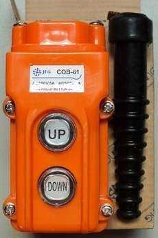marca: JNG modelo: COB1361, 2 botões estado: nova, na caixa