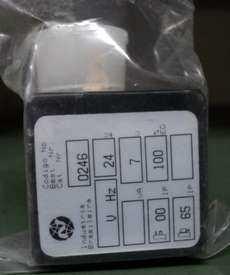 Bobina (modelo: 024624V7W) para válvula pneumática