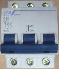 Disjuntor (modelo: DZ47-63 C50 50A)
