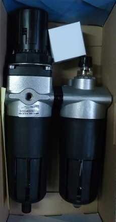 Conjunto lubrifil (modelo: 322A3223C2) médio