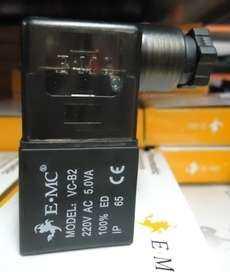 marca: EMC modelo: VCB2 220V estado: nova
