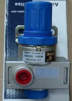 Regulador (modelo: GR4000)