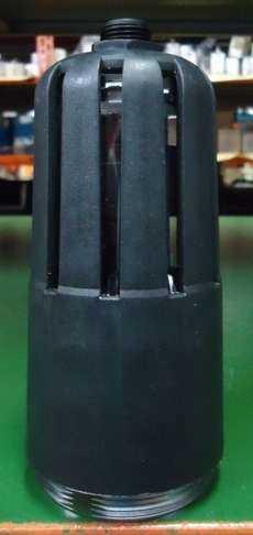 Copo com proteção (modelo: 2240-22-CDA)