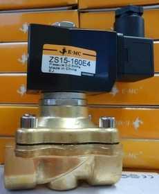 marca: EMC modelo: ZS15160E4 estado: nova