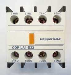marca: COPPERFIELD modelo: COPLA1D22 estado: novo