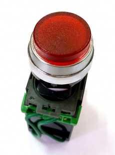 Sinaleiro (modelo: 22mm vermelho)