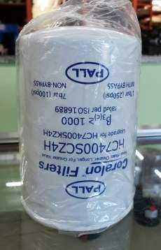 Filtro de óleo hidráulico (modelo: HC7400SCZ4H)