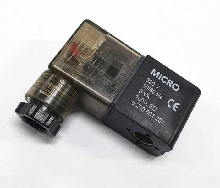 marca: MICRO <br/>modelo: 0200001201