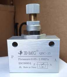 Válvula reguladora de fluxo (modelo: QSC15)